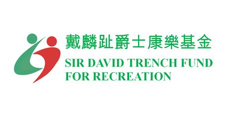 Sir David Trench Fund